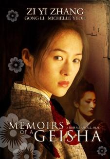 08ITRAp-memoirs-of-a-geisha-poster2-rob-marshall-memoirs-of-a-geisha-dvd-review