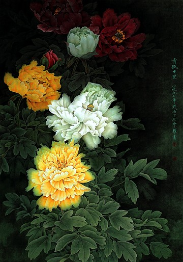 FRagrance-Spreading by Zhongyau Zhou