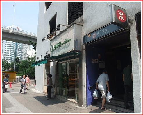 The man with his arms behind his back in the lower left, is looking right at the bus depot. It's that close to the MTR