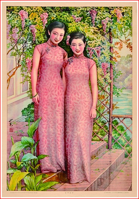 Women wearing the qipao in the Shanghai era