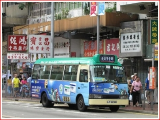 The ubiquitous light bus is very popular in HK. Light Bus to Dragon Back Trail Head $7 HK, Big #9 Bus to Dragon's back Trail Head $10 HK