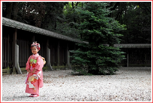 JAPAN - 01