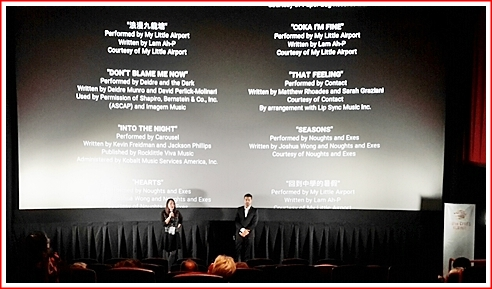 Film Director Emily Ting holds forth at the Q & A following the screening. In fact, the credits are still rolling. That's Jatin Setia , the Exec Director of the Twin Cities Film Fest beside her.